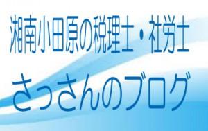 アメブロリンク用_03